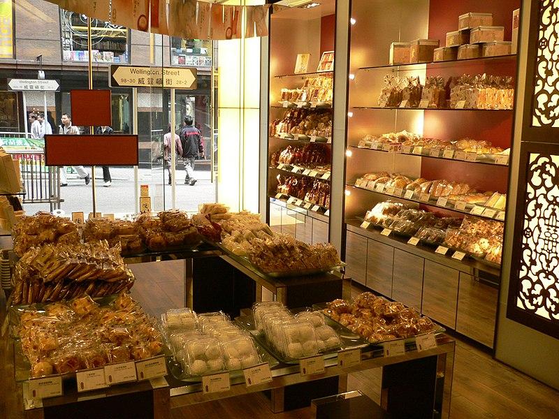 Europa Cake Shop Bentleigh
