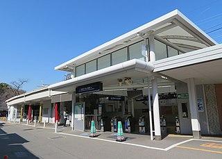 Iwashimizu-hachimangū Station Railway station in Yawata, Kyoto Prefecture, Japan