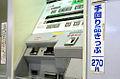 Keihan Ticket machine 001.JPG
