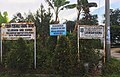 Kel. Bah Sorma, Kecamatan Siantar Sitalasari.jpg