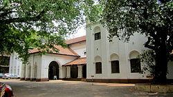 Kerala Sahitya Akademy.JPG