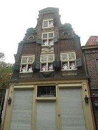 Kerkstraat 1, Hoorn.jpg