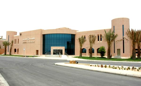 جامعة الملك فيصل Wikiwand