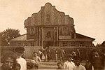 Khabne (Poliske) Wooden Synagogue.jpg