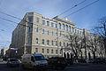 Kharkiv Derzhbank SAM 9848 63-101-2438.JPG