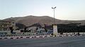 Khorramabad Bus Terminal.jpg