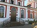 Khram Kazanskoy Ikony Troitsk 2247 (44983861644).jpg