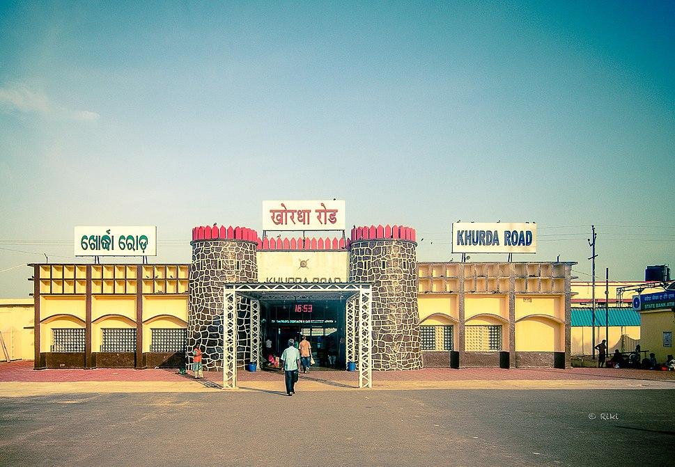 Khurda Road Railway Station