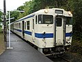 Kiha 47 9098 at Kaimon Station.jpg
