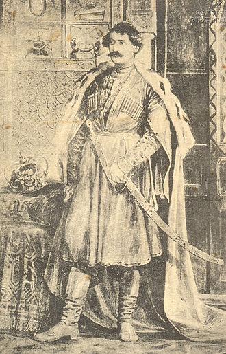Solomon II of Imereti - Image: King Solomon II of Imereti Georgia