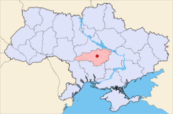 Map of Ukraine with Kropyvnytskyi Oblast and Kropyvnytskyi highlighted.