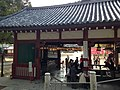 Kiseido of Shitennoji Temple.JPG
