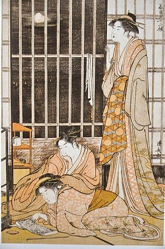 Smoking in Japan - Ninth month of the series Minami jūni kō Woodcut print by Torii Kiyonaga, around 1784. A long kiseru beside one of three prostitutes (yūjo) who is reading a paper in a brothel at Shinagawa, Tokyo.