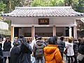 Kiyoshikojin-Seichoji nosatsusho.jpg