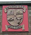 Knypersley First School Sign - geograph.org.uk - 220606.jpg