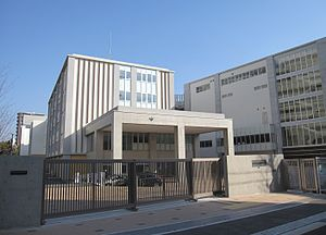 Kobe City Minato Shonan junior high school.JPG