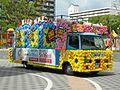 Kobe Matsuri2010 Float Car1 DSCN9576 20100512.JPG