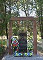 Kobeliaky Shevchenka Str. Centre Memorial Complex Memorial Sign in Honour of Victims of Chornobyl Tradegy (YDS 8423).jpg