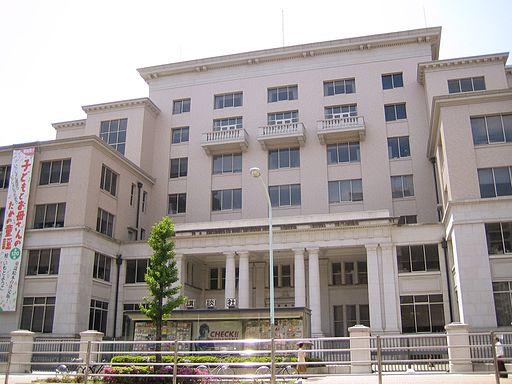 Kodansha (head office 2)