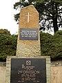 Kohima War Memorial (1).jpg