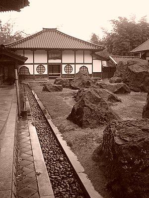 Kokutai-ji - Zendo at Kokutai-ji