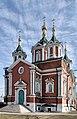 Kolomna, Moscow Oblast, Russia - panoramio (198).jpg