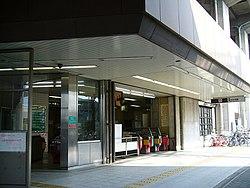 Komagawa-Nakano stn.jpg