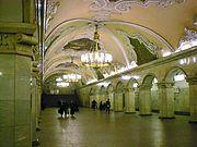 Московский метрополитен. Станция «Комсомольская» Кольцевой линии
