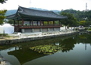Namsangol Traditional Korean Village in Seoul,...