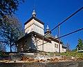 Korejovce, cerkiew Opieki Bogurodzicy (HB7).jpg