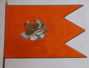 Battle of Gangwana - Image: Kota Garuda Flag