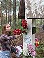 Krasny Bor, Karelia, memorial cemetery (2018-08-04) 26.jpg