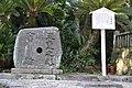 Kunosan Toshogu13.jpg