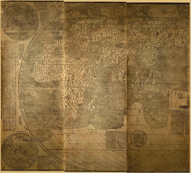 File:Kunyu Wanguo Quantu by Matteo Ricci Plate 1-3.jpg