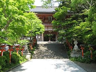Mount Kurama - Main Gate of Kurama Temple