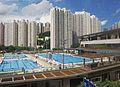 Kwun Tong Swimming Pool 201408.jpg
