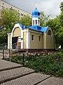 KyivSviatoshaChurch.jpg