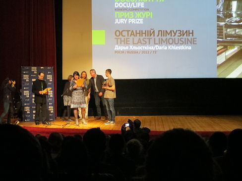 Kyiv Docudays 2014 Awards Ceremony 57.JPG