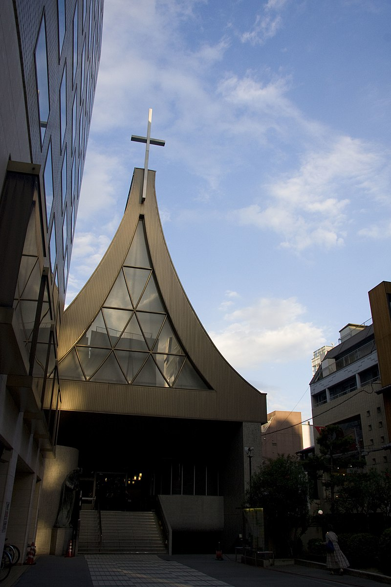 Kyoto catholic cathedral.jpg