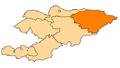 KyrgyzstanIssykKul.png
