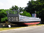 LCM-6 2316 at Chengkungling Ground 20121006a.jpg