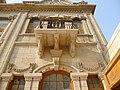Left Facade - Mukhi Mahal.jpg