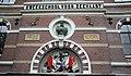 Leiden 2014 (15) (16212871087).jpg