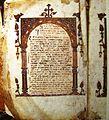 Letter of Eusebius to Karpianis. Alaverdi Gospels, A-484, 1, 1054.jpg