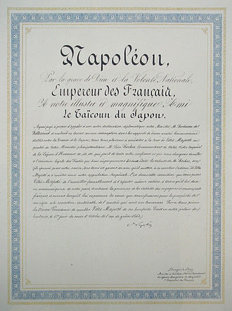 "Taikun - Letter of Napoleon III to the Japanese ""Taïcoun"" nominating Léon Roches, in replacement of Duchesne de Bellecourt, 23 October 1863. Diplomatic Record Office of the Ministry of Foreign Affairs (Japan)."