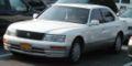 Lexus LS400.jpg