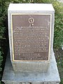 Liberty Pole Explanation - panoramio.jpg