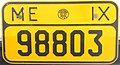 License plate Greece Lorry old.JPG