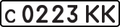 License plate of USSR 1980.png