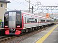 Limited Express of Meitetsu Tsushima Line 2.JPG